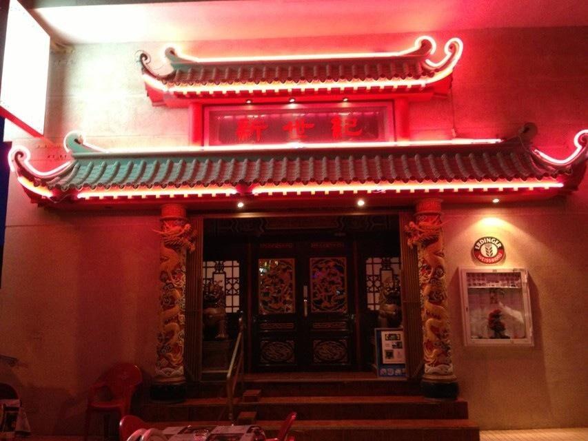 Restaurante Chino Nuevo Siglo